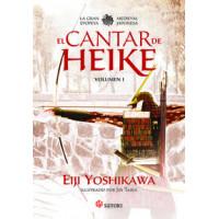 CANTAR DE HEIKE,EL