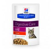 Dieta veterinaria húmeda para gatos